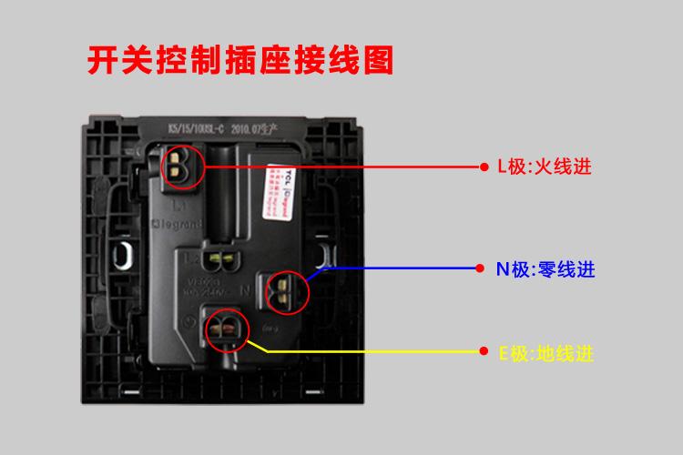 罗格朗美仑水系列墙壁开关插座带单控开关二三插面板