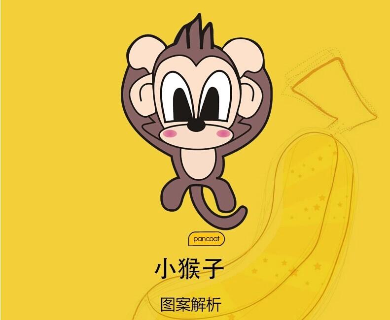 微信图片唯美头像小猴子