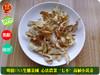 炒干姜片1斤七不小黄姜炒制 炒制炮制干姜片 原始点内热源'七不'小黄姜干姜片1斤 商品缩略图3