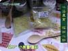 预售七不小黄姜粉 2克小袋泡 /心法农业福田心耕明德生态姜园恭制 商品缩略图1