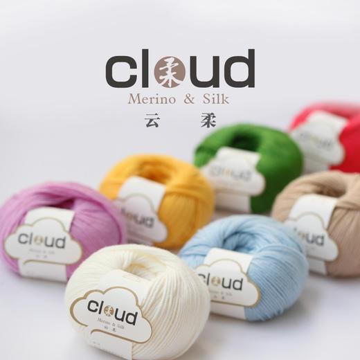 【云柔】新款美丽诺羊毛真丝混纺进口中粗手编毛线编织人生出品50克/团 商品图0