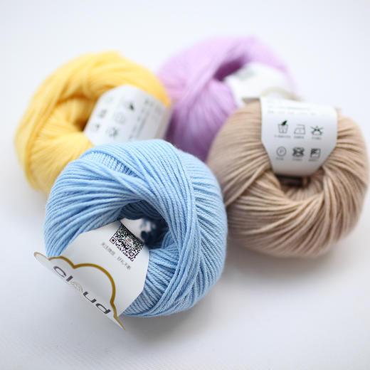 【云宝宝】美丽诺手编羊毛线宝宝毛线 儿童编织毛衣线手工钩编线 30克/团 商品图3