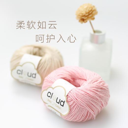 【云棉2】宝宝毛线婴儿纯棉线手编绒线中粗钩编织有机棉儿童毛线50克/团 商品图3