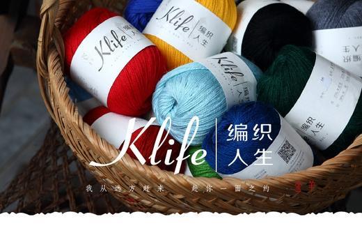 【编织人生.金羊】羊驼羊毛 手编细线 毛衣围巾帽子线 50克/团 商品图1