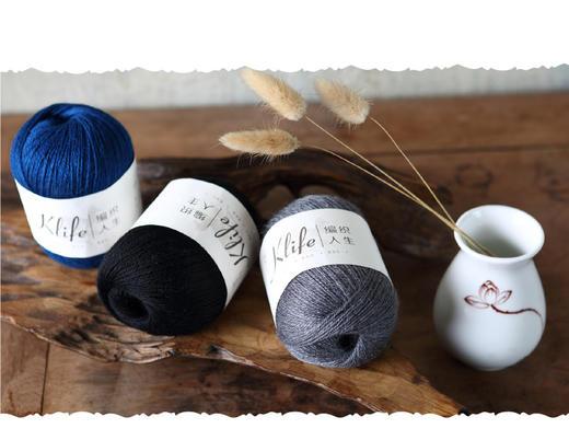 【编织人生.金羊】羊驼羊毛 手编细线 毛衣围巾帽子线 50克/团 商品图3